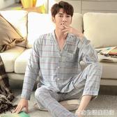 春秋季新款男士純棉綢睡衣薄款長袖綿綢家居服人造棉可外穿套裝夏 雙十一全館免運