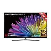 【南紡購物中心】TOSHIBA東芝【65U8000VS】65吋4K聯網電視