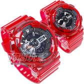 G-SHOCK+Baby-G CASIO卡西歐 生態保育 GA-110CR-4A+BA-110CR-4A 電子錶 透明紅色 對錶