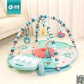 健力架 雨果腳踏鋼琴健身架器可充電幼兒寶寶嬰兒玩具毯0-1歲男女孩3個月T