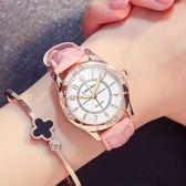 女士手錶夜光時尚新款潮流韓版簡約休閒大氣淑女水鑚女錶 小艾時尚