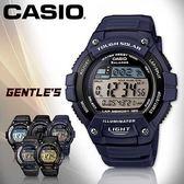 CASIO手錶專賣店 卡西歐  W-S220-2A 男錶 多功能慢跑運動電子錶 壓克力鏡面 太陽能電力 塑膠錶帶