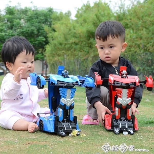 感應變形遙控汽車機器人充電動遙控車玩具車男孩禮物3-6-10歲 璐璐