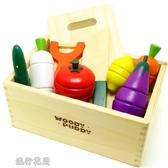 -兒童幼兒蒙氏木制益智女孩切水果廚房玩具套裝YJT 交換禮物