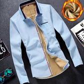 長袖襯衫-細膩筆挺氣質儒雅男加絨上衣3色72am29[巴黎精品]