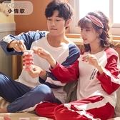 情侶睡衣春秋季長袖薄款棉質運動韓版可愛休閒男女家居服兩件套裝