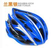 男女超輕一體成型騎自行車頭盔LYH3076【大尺碼女王】
