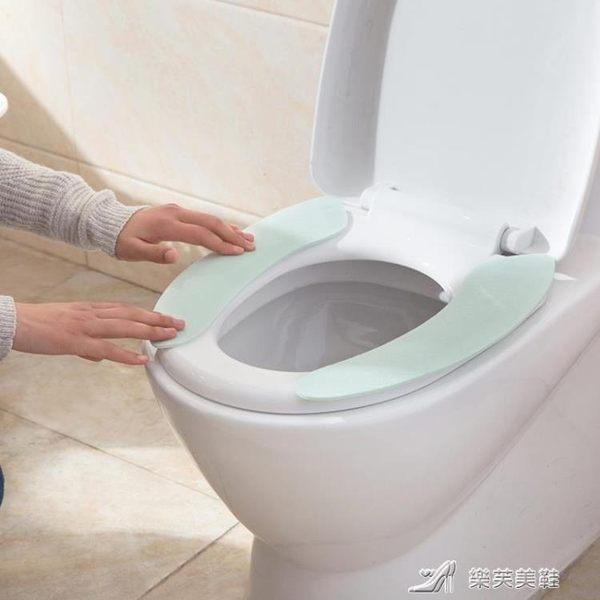 日本進口粘貼式馬桶墊冬季防水馬桶貼水洗坐便墊坐便套馬桶套坐墊 樂芙美鞋
