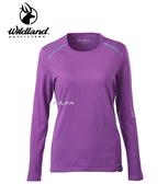 丹大戶外用品 荒野【Wildland】女輕量鍺纖維親膚保暖衣 型號 0A62665-50 粉紫色