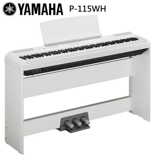 【非凡樂器】YAMAHA P-115 標準88鍵電鋼琴 / 數位鋼琴 / 加贈琴罩.耳機.保養組 典雅黑色 / 公司貨保固