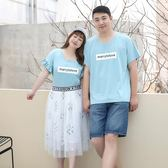夏季大碼女裝甜美情侶裝連身裙胖MM服飾 nm1626 【Pink中大尺碼】