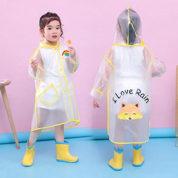兒童雨衣兒童雨衣幼兒園男童女童小學生雨披環保EVA透明防水小孩小童雨 童趣屋