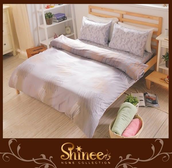 原價3980↘SHINEE 100%純棉《紫戀迷影》標準雙人(5X6.2尺)四件式薄被套床包組