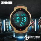 手錶 男士大錶盤時尚潮流防水電子手錶戶外運動多功能男學生腕錶