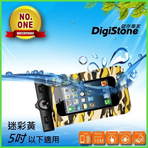 ★現折50元+免運★DigiStone手機防水袋/保護套/可觸控- 迷彩黃(含指南針)適5吋以下手機x1★指南針★