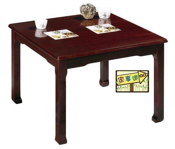 [ 家事達] TMT 實木手工鑲瓷磚 餐桌 休閒桌(TAR-708) 特價~