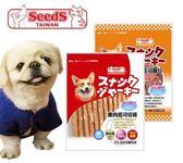 【培菓平價寵物網】《SEEDS》台灣惜時 聖萊西牛肉起司圓片 (2種口味)
