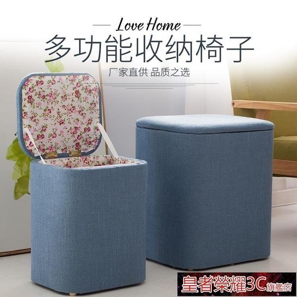 換鞋凳 多功能收納凳實木時尚沙發人可坐儲物皮凳子家用櫃椅子箱小換鞋椅YTL 現貨