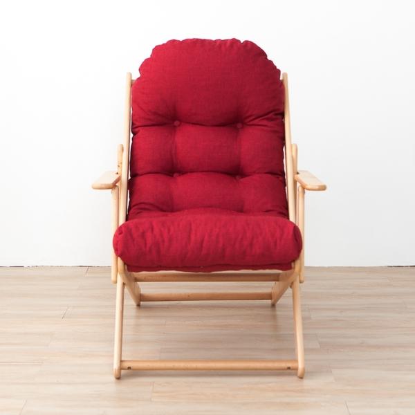 【本月家具特惠7折起】北歐簡約櫸木躺椅-紅色-生活工場
