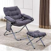 懶人沙發 創意單人榻榻米迷你電腦椅臥室簡約宿舍可拆洗可折疊椅子【superman】