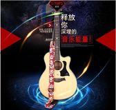 (低價衝量)吉他背帶 民謠吉他背帶 經典款個性電吉他搖滾貝斯肩帶斜跨男女木吉他配件