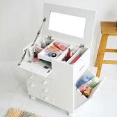 化妝棉盒 化妝品收納 梳妝台【Q0101】邊桌化妝品收納車(大) MIT台灣製 完美主義