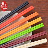 筷子家用彩色環保快子中式吃飯家庭筷10雙裝