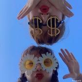 生日快樂搞怪白色小雛菊太陽鏡拍照道具小紅書同款沙雕眼鏡閨蜜女 晴天時尚