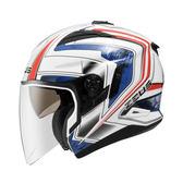 【東門城】ZEUS ZS613B AJ6 (白藍) 半罩複合式越野帽 雙層鏡片