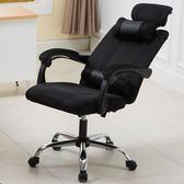 電腦椅 辦公椅子老板椅學生宿舍轉椅職員書房網布座椅主播椅