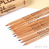 水溶性彩鉛油性彩鉛畫畫套裝初學者彩鉛筆學生用成人涂色畫筆彩色鉛筆兒童 qz682【歐爸生活館】