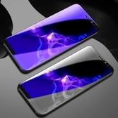 圣鉑三星s9鋼化水凝膜s9Plus全屏覆蓋曲面玻璃手機貼膜