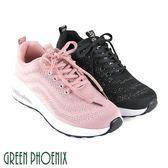 U25-25693 女款氣墊休閒鞋 織帶字母金蔥線絲綁帶運動氣墊休閒鞋【GREEN PHOENIX】