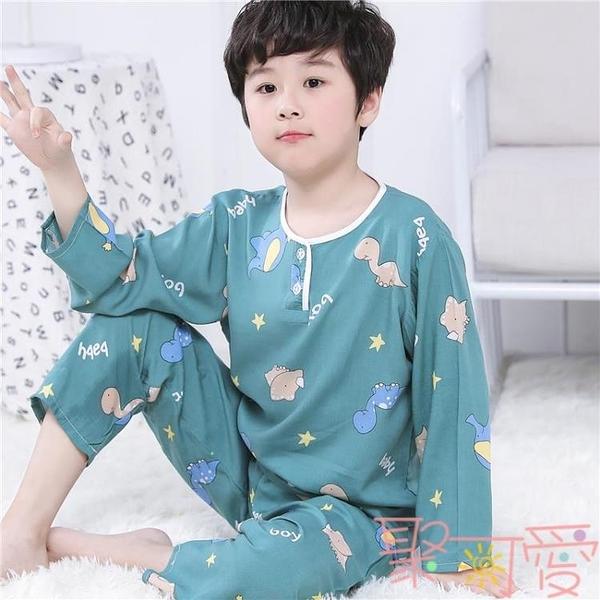 兒童棉綢睡衣套裝男女童綿綢長袖家居服寶寶空調服【聚可愛】