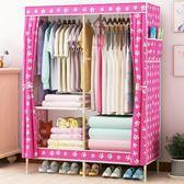 摺疊簡易衣櫃實木牢固簡約經濟型牛津布衣櫥組裝單人布藝木質組合igo 祕密盒子