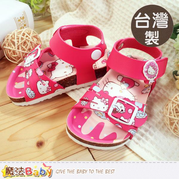 台灣製專櫃款Hello Kitty正版女童涼鞋 魔法Baby