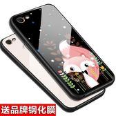 vivox7手機殼女款x7plus保護套x6新款全包防摔x9s玻璃殼x6plus潮