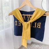 圍巾女冬季韓版披肩秋冬學生針織外搭帶袖小披肩百搭裝飾保暖搭肩 范思蓮恩