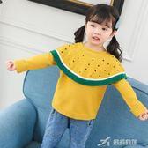 女童毛衣韓版荷葉邊中小童針織衫童裝 樂芙美鞋