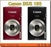 【福笙】CANON IXUS 185 (佳能公司貨) 送32GB+副廠電池+保貼+頸鍊