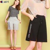 運動短褲純棉運動褲女夏短褲2018新款學生韓版寬鬆顯瘦薄 曼莎時尚