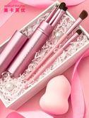 化妝刷具組  便攜 眼影刷 套裝 眼部5支粉刷迷你眉刷唇刷全套工具刷子化妝套裝 city精品