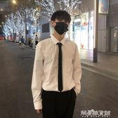 領帶白襯衫男長袖韓版設計感男襯衣休閒打底潮流上衣同款衣服 解憂雜貨鋪