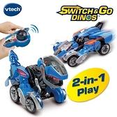 【 Vtech 聲光玩具 】聲光變形恐龍車 - 霸王龍-達西╭★ JOYBUS玩具百貨