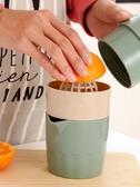 手搖榨汁機手動榨汁機家用水果小型榨汁杯橙子便捷迷你手搖檸檬果汁杯壓汁器提拉米蘇