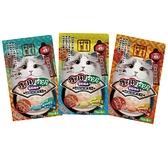 寵物家族-喜樂寵宴-葡萄糖胺之機能保健肉泥條(4入/每條16g)