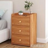 床頭櫃床頭櫃置物架簡約現代迷你簡易北歐仿實木臥室床邊收納小型