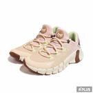 NIKE 女 訓練鞋 W NIKE FREE METCON 4 支撐 襪套 穩定-DM7206211
