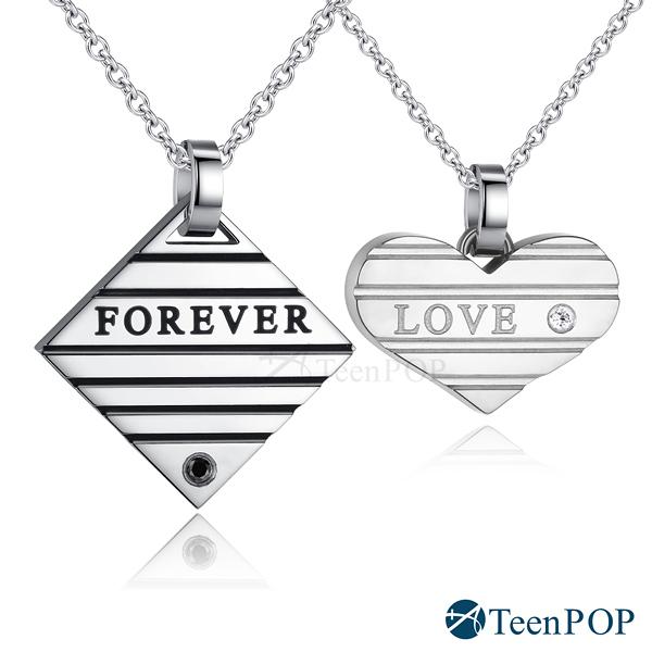 情侶項鍊 對鍊 ATeenPOP 珠寶白鋼項鍊 巧克力之戀 銀色款 送刻字 *單個價格*情人節禮物