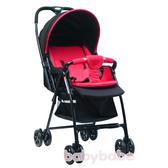 【奇買親子購物網】BabyBabe B968R加寬超輕量雙向秒縮車(紅色/黃色)